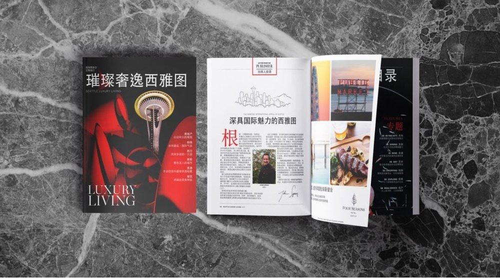 Eddie Chang - Luxury Living Magazine.JPG