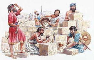 Nehemiahwalls