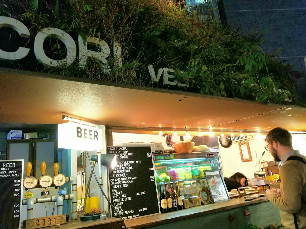 uprooted-traveler-cori-vegan-food-stand-vegan-guide-to-tokyo