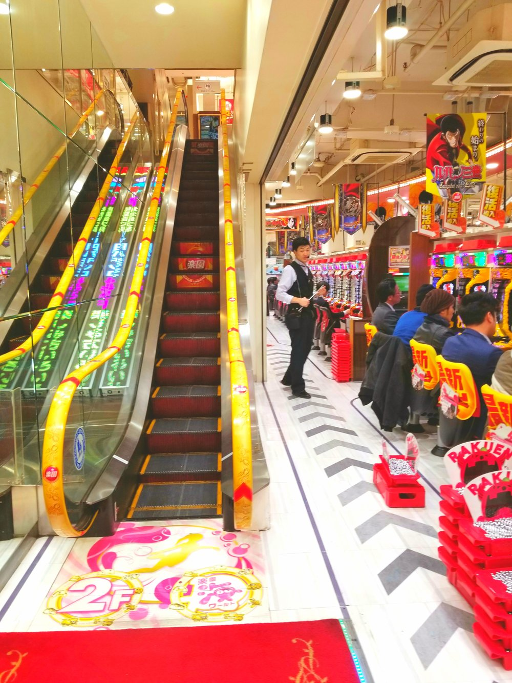 uprooted-traveler-foolproof-guide-to-tokyo-Pachinko