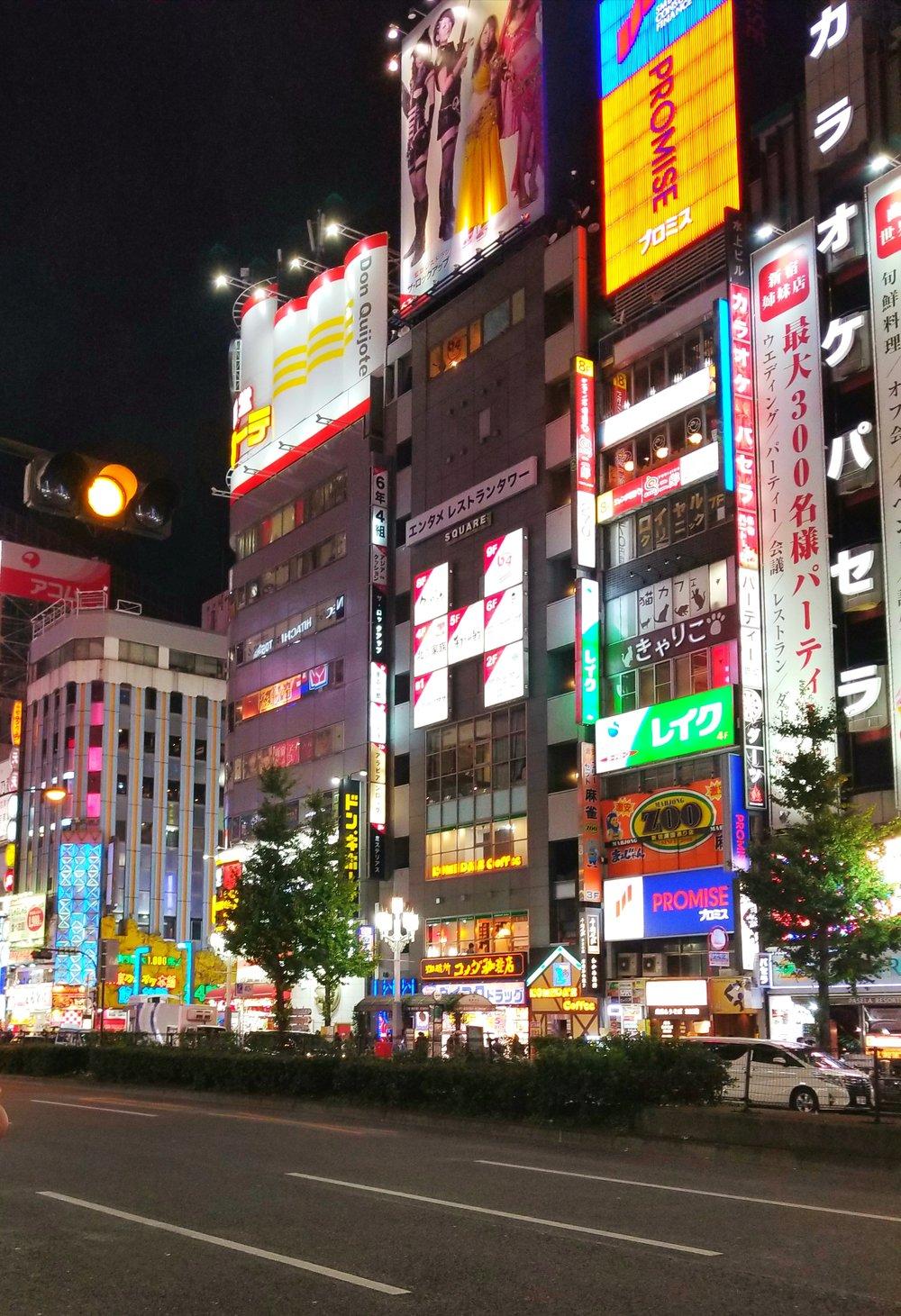 uprooted-traveler-marikart-mario-kart-foolproof-guide-to-tokyo