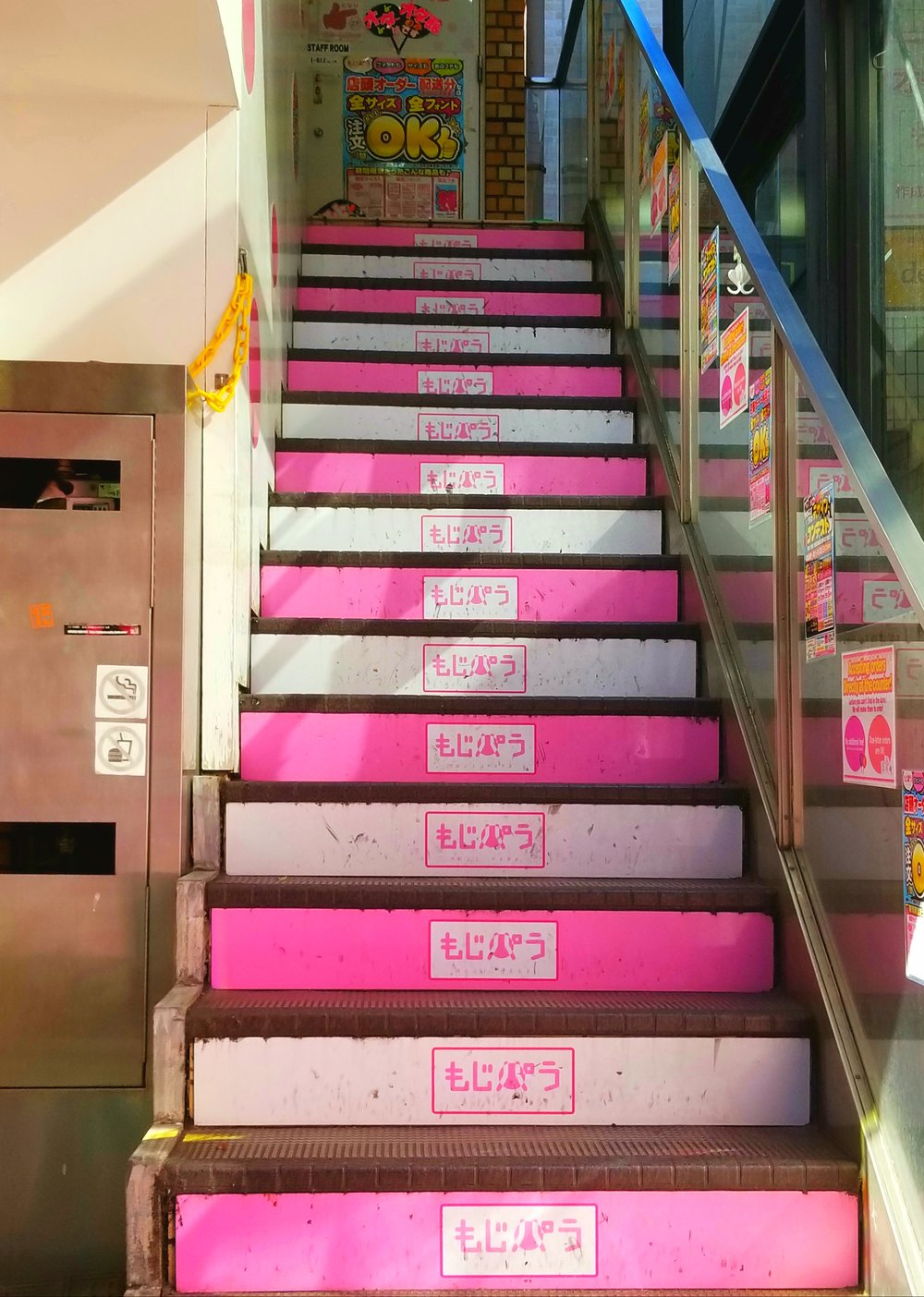 uprooted-traveler-pink-stairwell-harajuku-what-to-do-in-tokyo-2.jpg