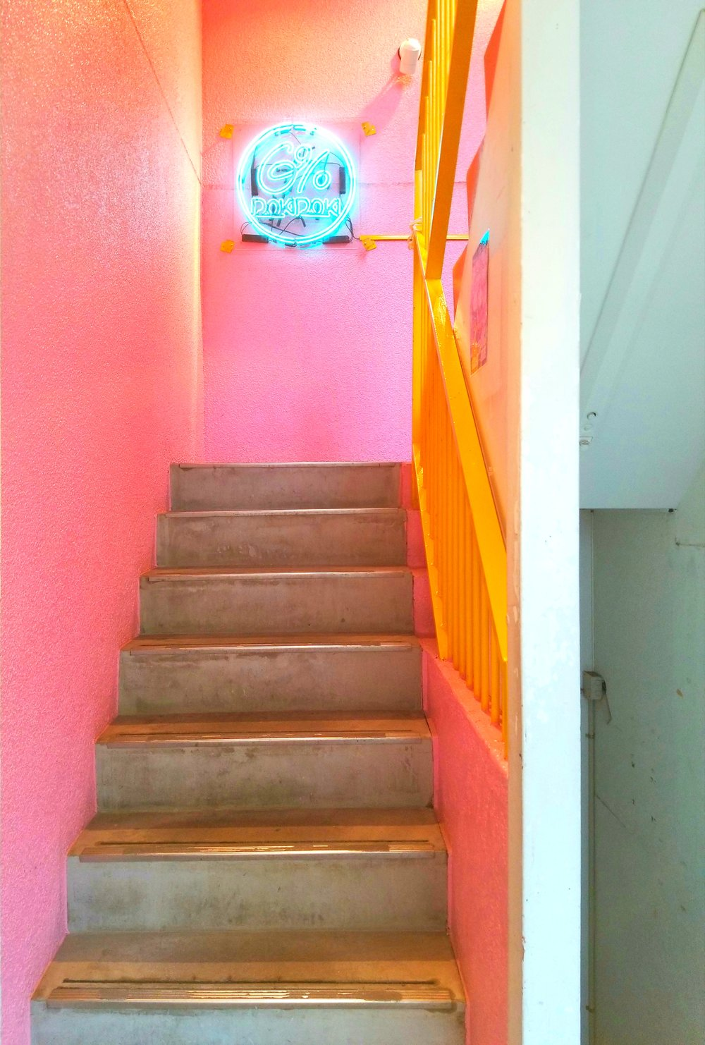 uprooted-traveler-pink-stairwell-harajuku-what-to-do-in-tokyo.jpg