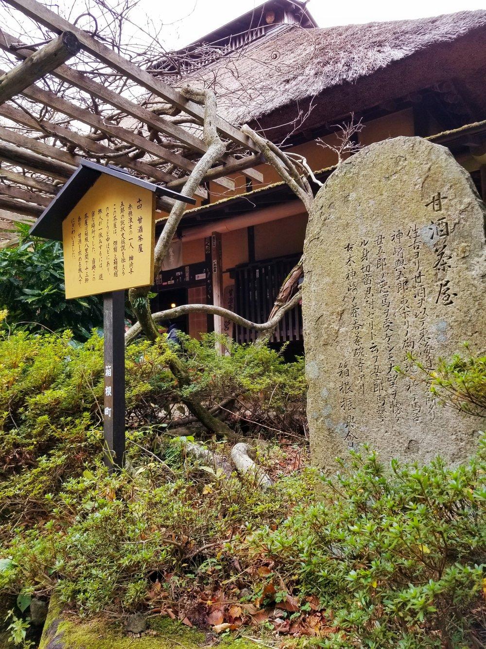 uprooted-traveler-vegan-guide-hakone-amazake-chaya-teahouse