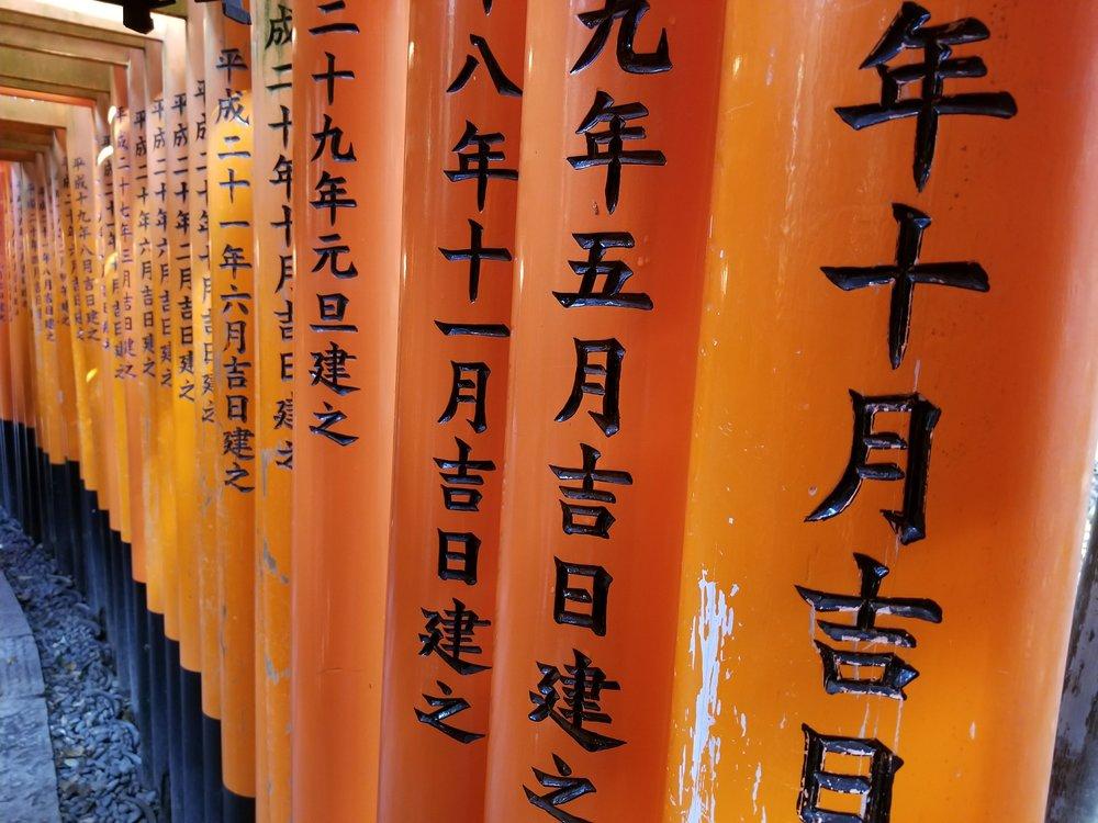uprooted-traveler-fushimi-inari-kyoto.jpg