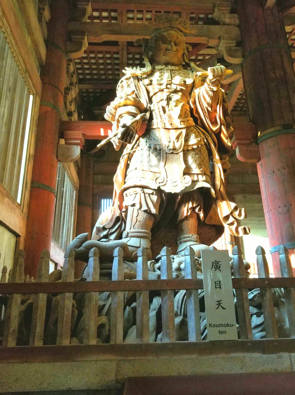 uprooted-traveler-todai-ji-temple-nara-park-kyoto-81.jpg