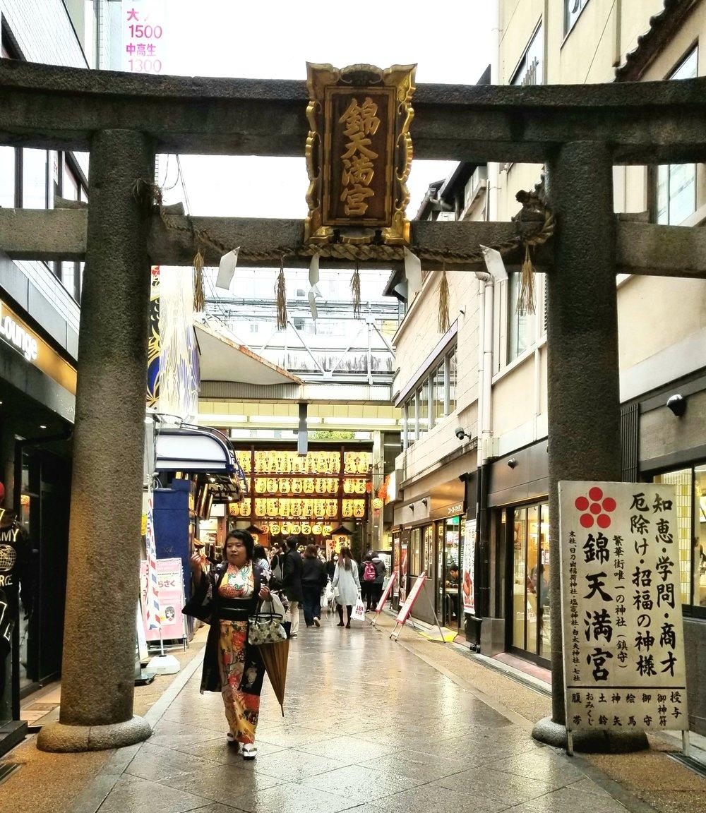 uprooted-traveler-kyoto-nishiki-market-random.jpg