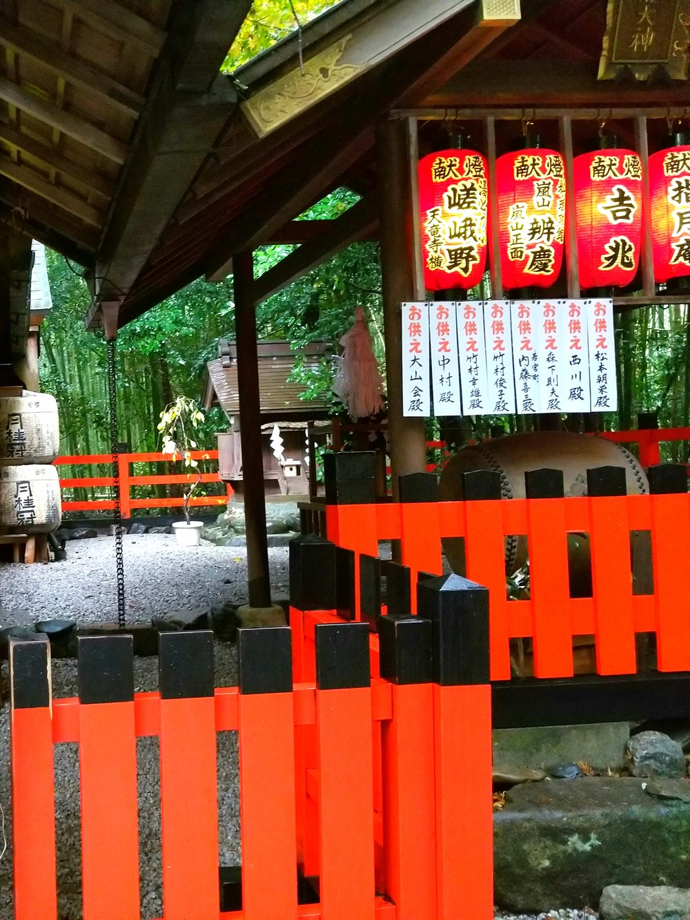 uprooted-traveler-shrine-vegan-guide-to-kyoto-gion