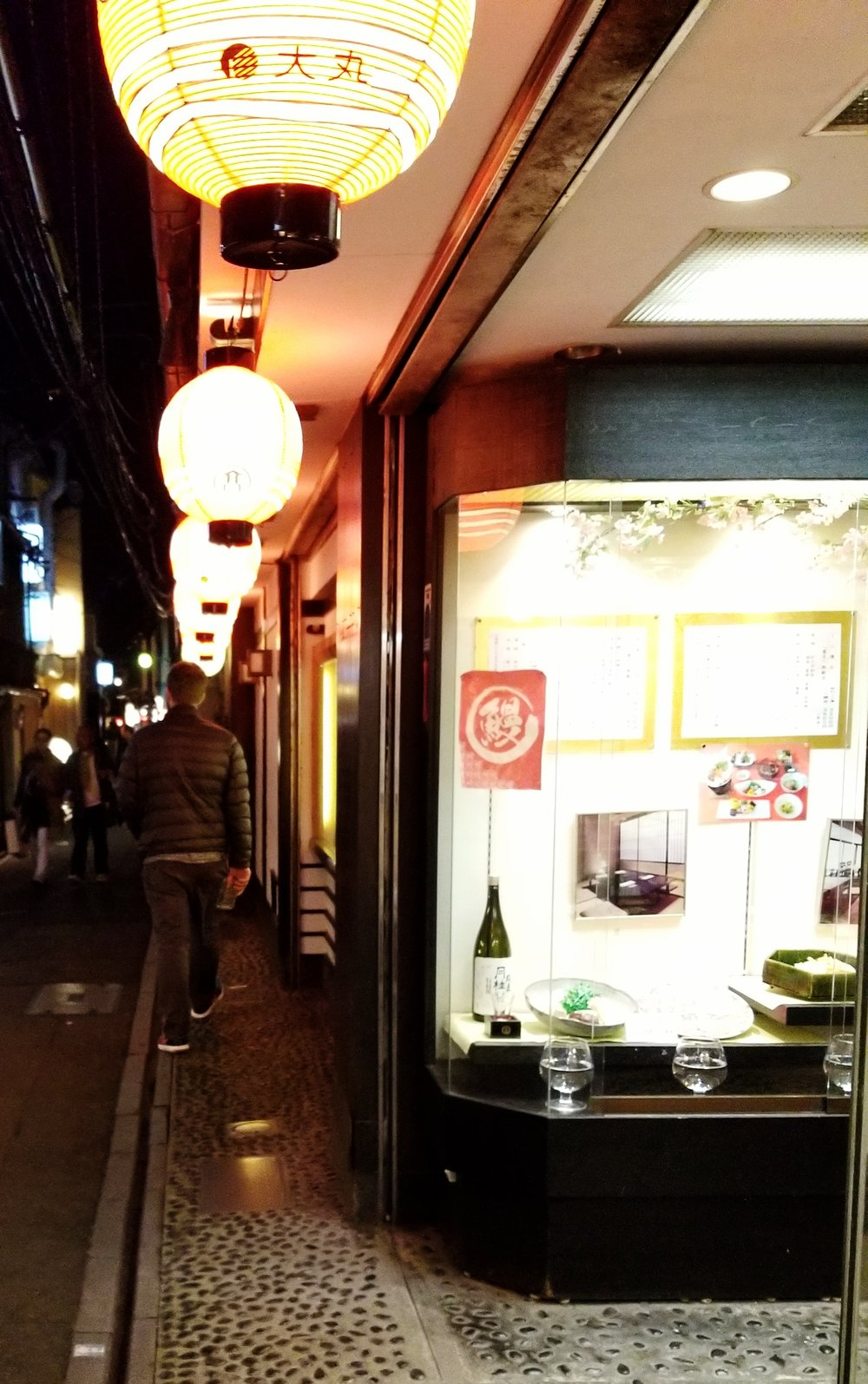 uprooted-traveler-lantern-gion-vegan-guide-to-kyoto