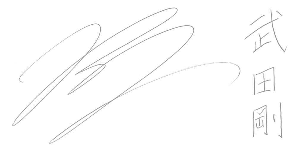 Signature-All.jpg