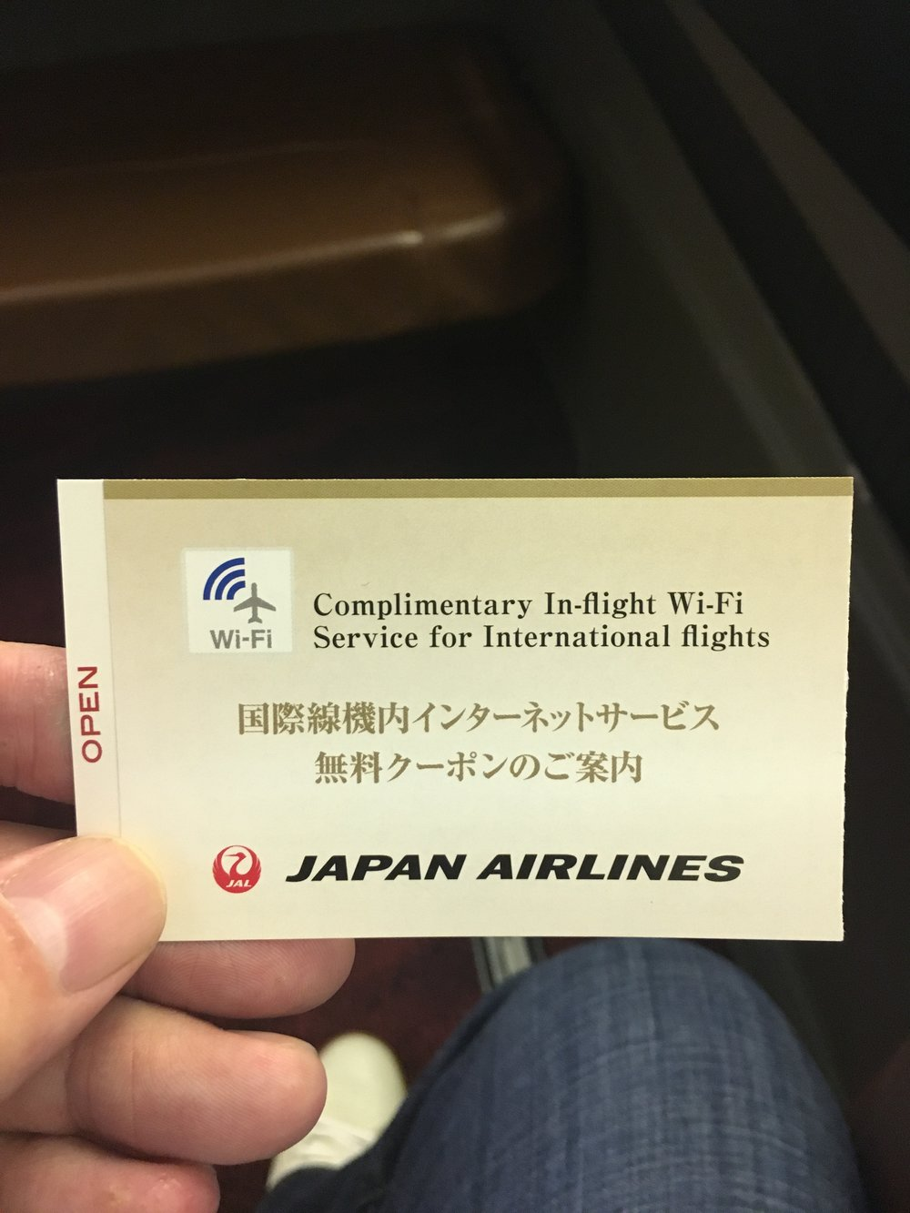 "All airlines should offer premium cabin passengers complimentary wi-fi. JAL does in First Class which was appreciated, and the connection speeds were not too shabby… Even managed a brief novelty ""I'm on a plane!"" Facetime chat for a minute or two."