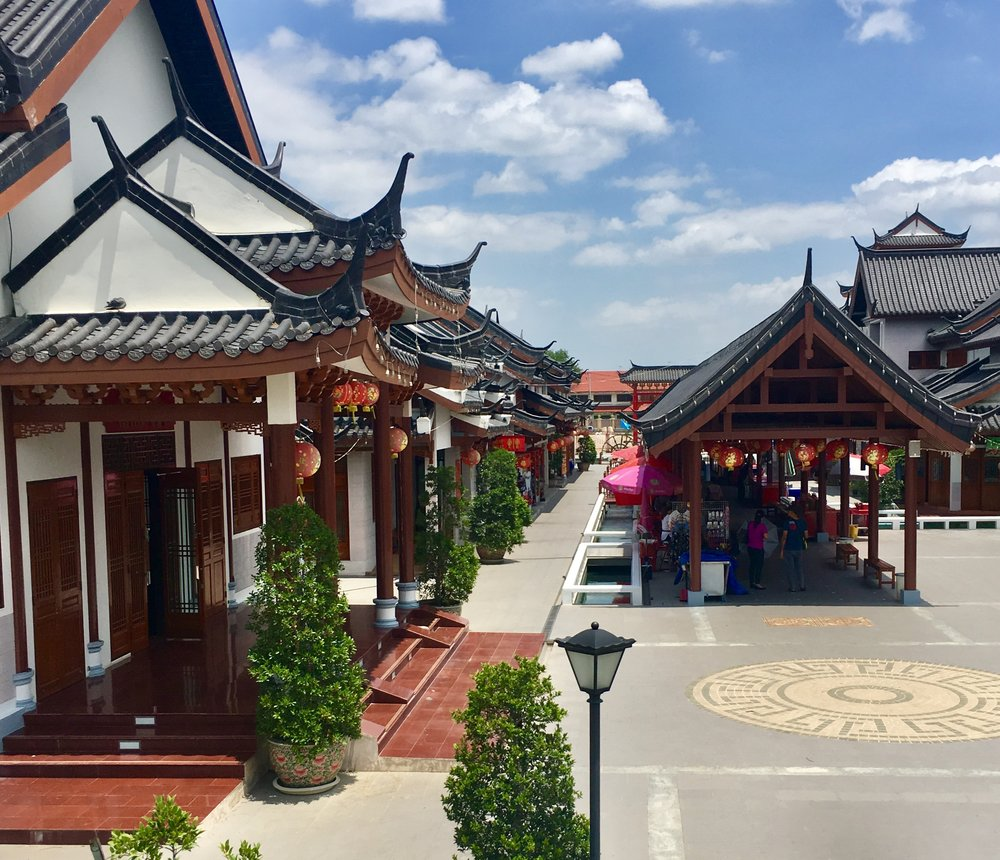 Celestial Dragon Village is home to a small replica Chinese town with several restaurants and shops