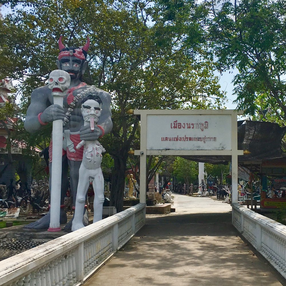 """The entrance to the """"Land of Hell"""" area at Wat Phai Rong Wua. This area is filled with imagery that reminds us why we should be good people and not end up suffering in """"hell"""""""
