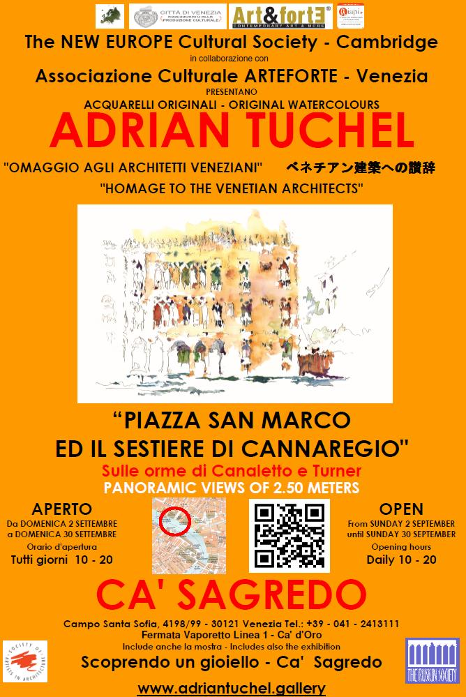 Cannaregio poster.jpg