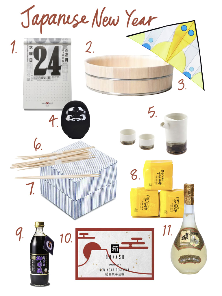 Japanese New Year Products | Nourish SF