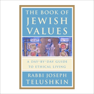 Nourish Co. Products | Book of Jewish Values