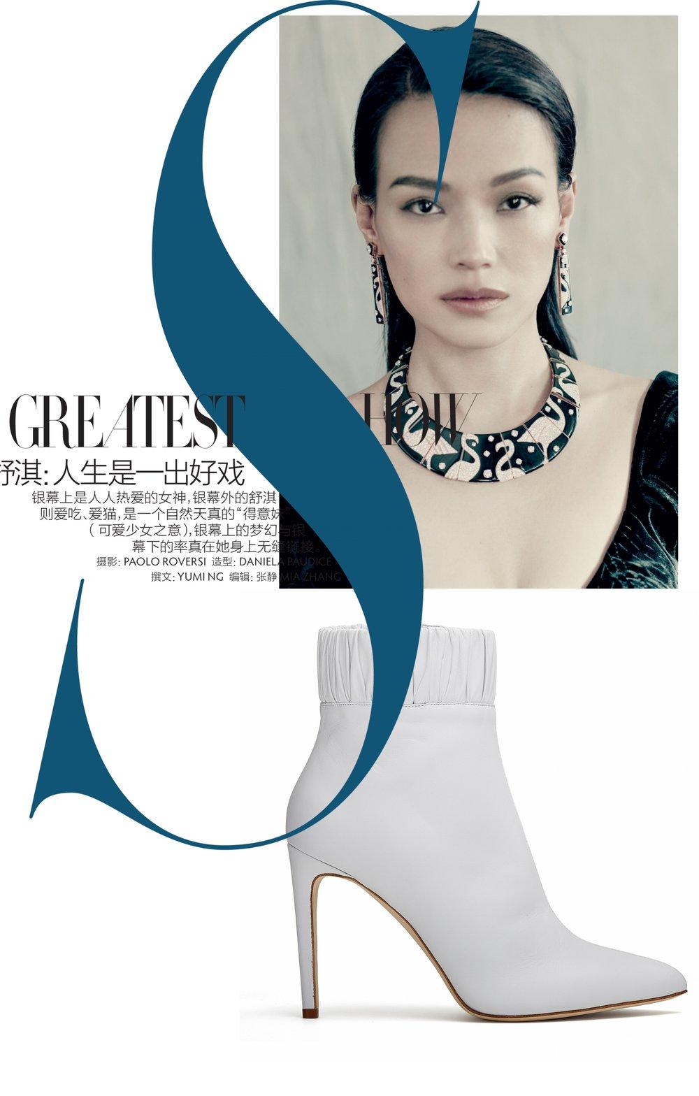 Voguepage3.jpg