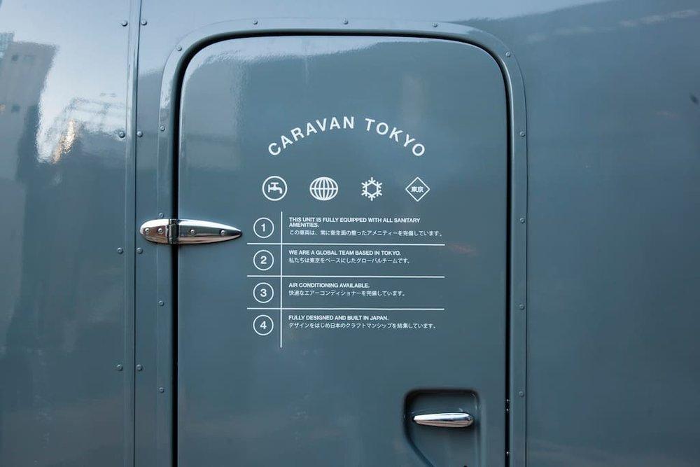 caravan-tokyo-12.jpg
