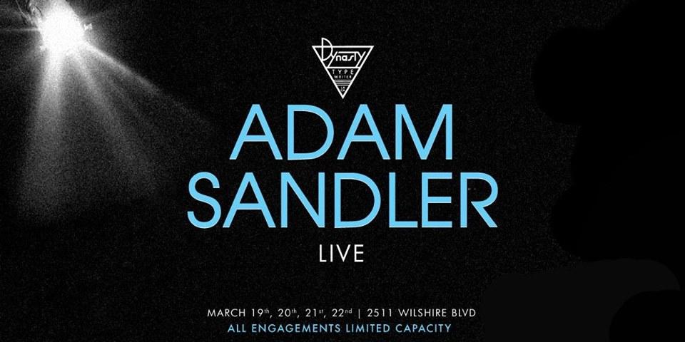 adam_sandler_facebook.jpg