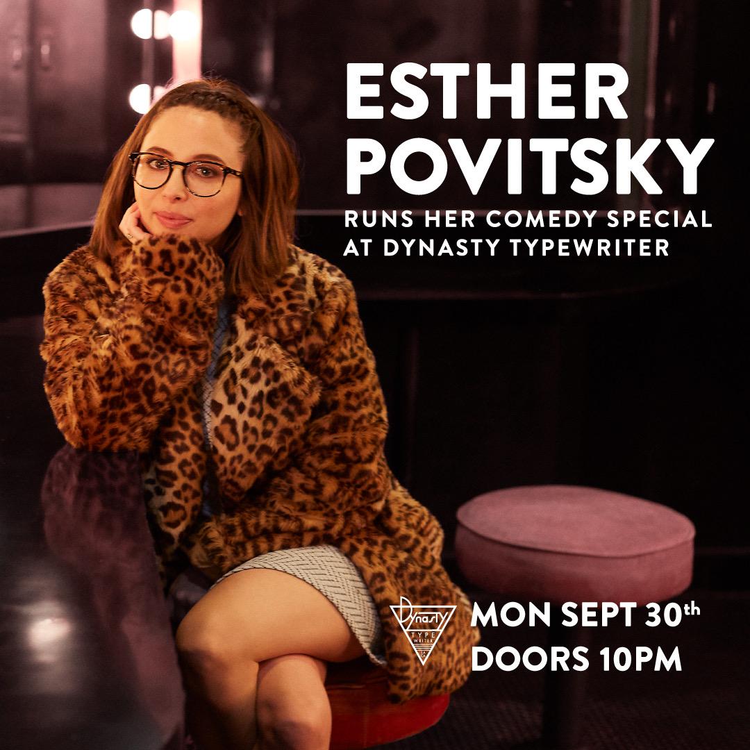 Esther Povitsky Topless