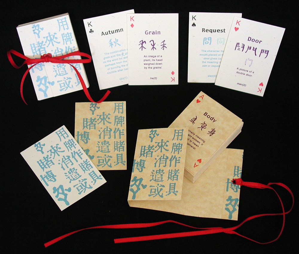 Image shows 4 card faces, 2 card backs (with 2 different papers), and 2 wrap-around covers.