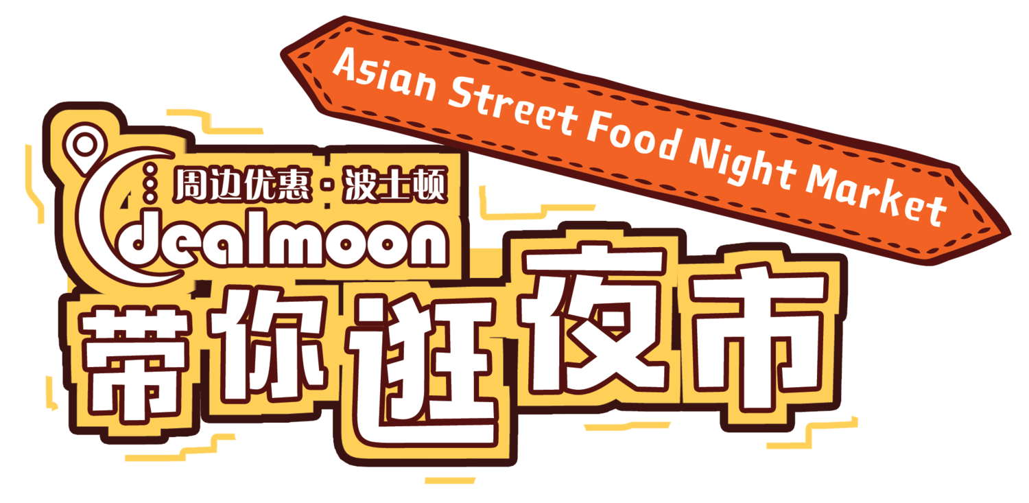 Dealmoon Asian Street Food Night Market