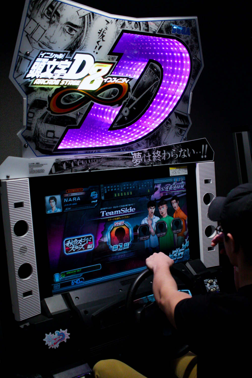 Initial D ARCADE STAGE 8 Infinity (4 cabinets)