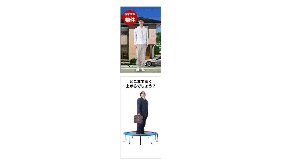 jj_banners1.jpg