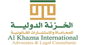 Al Khazna International Advocates & Legal Consultants