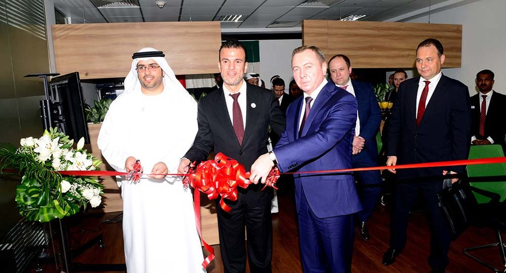 Inwex Innovation center FZE UAE Opening Ceremony