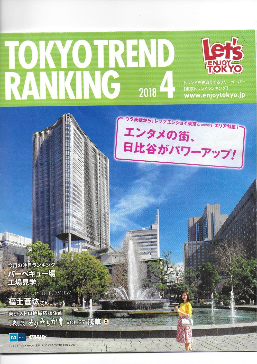 TokyoTrend1-1.jpg