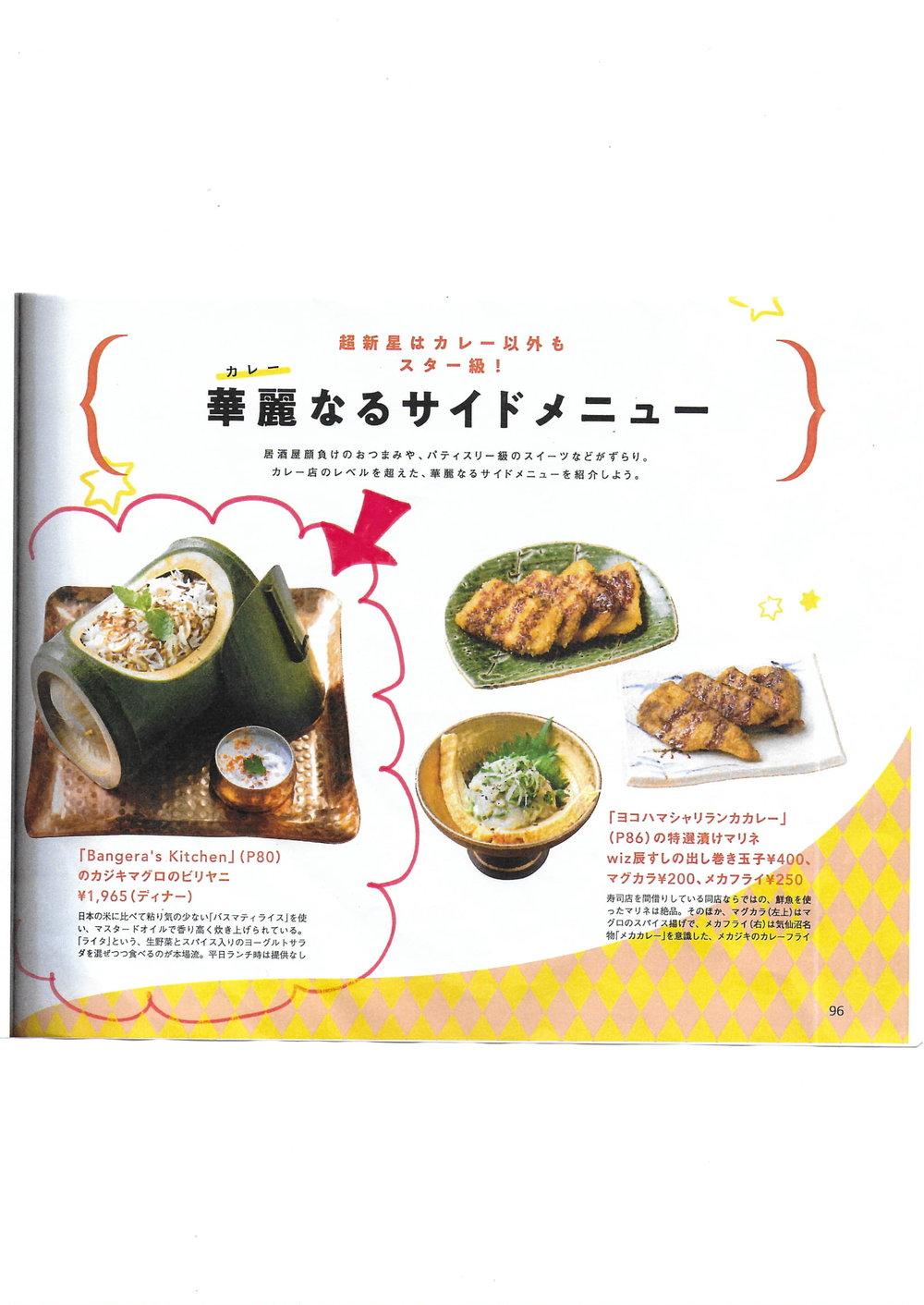 TokyoWalker1-3.jpg