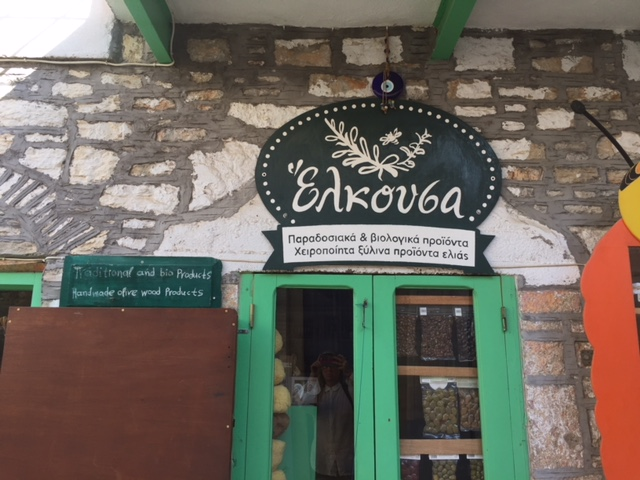 Elkousa sign, located a stone's throw from Taxas.