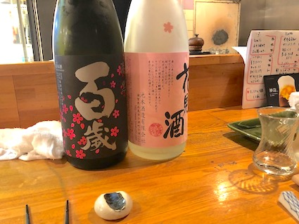 Many products, such as beer and sake, are decorated with cherry blossoms during Sakura season