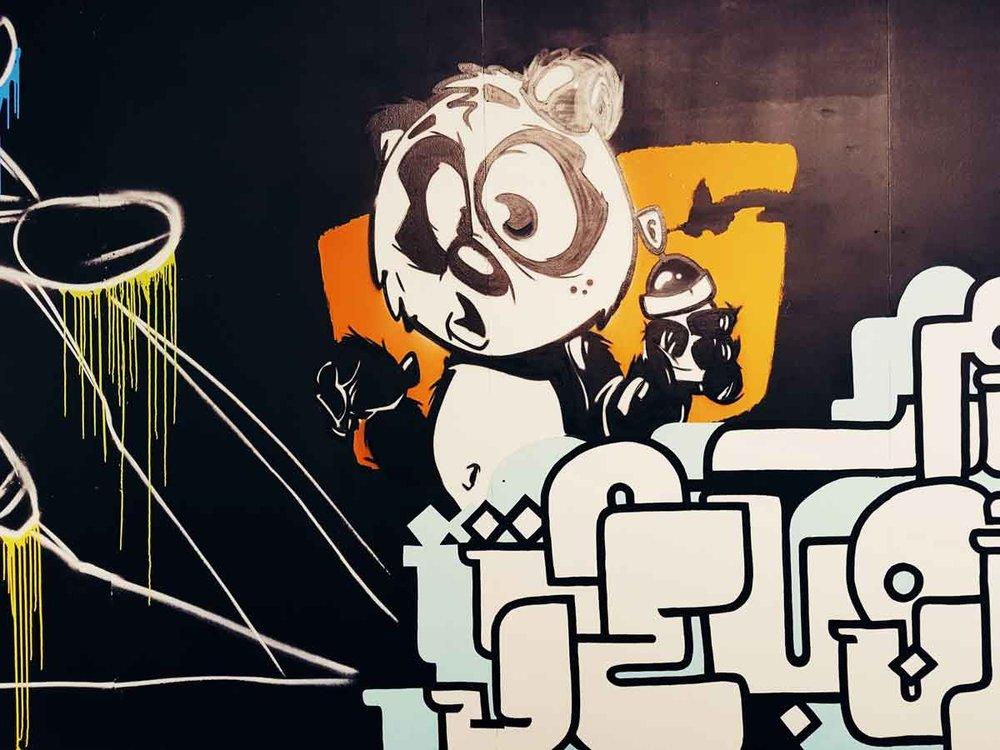 graffit5.jpg