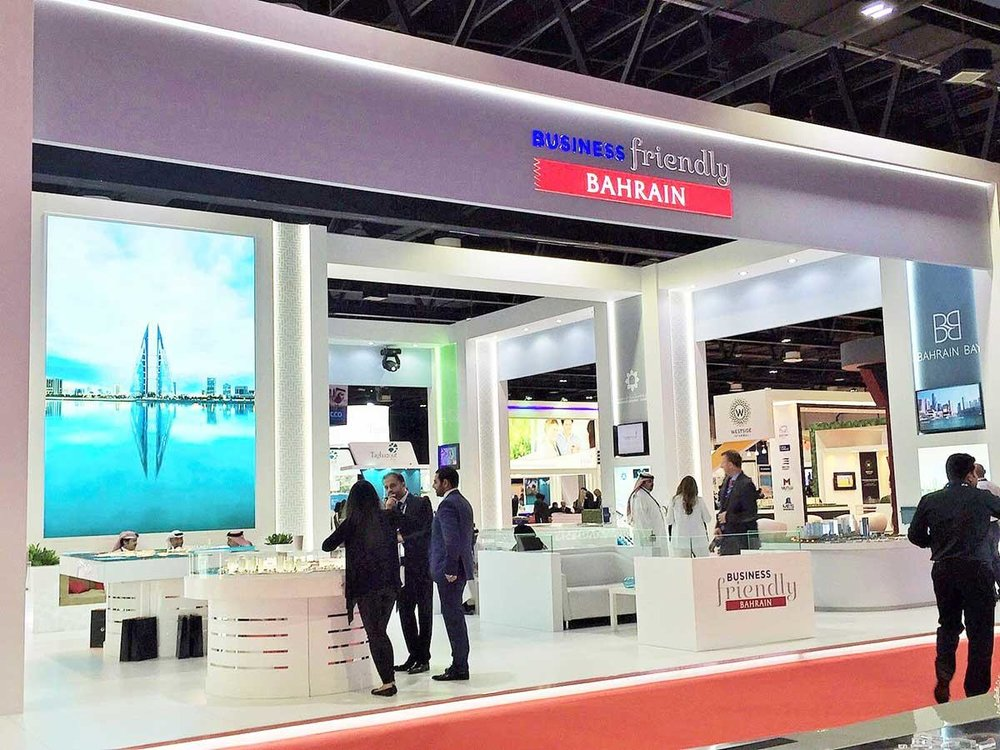 Bahrain-Economic-Development-Board_EDB.jpg