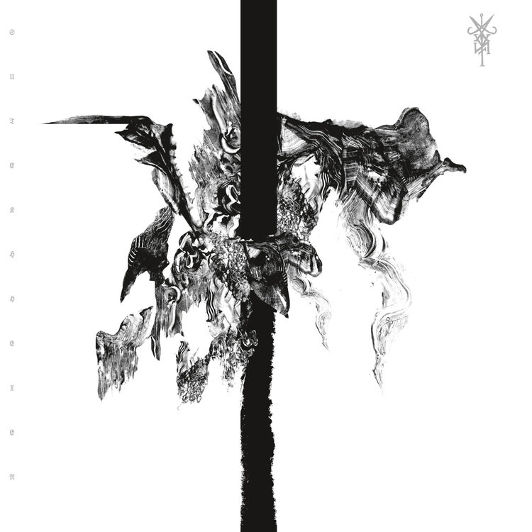 "Cyclic Law - SUTEKH HEXEN ""s/t"" CD/2LP"