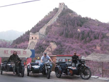 Ride to Great Wall.jpg