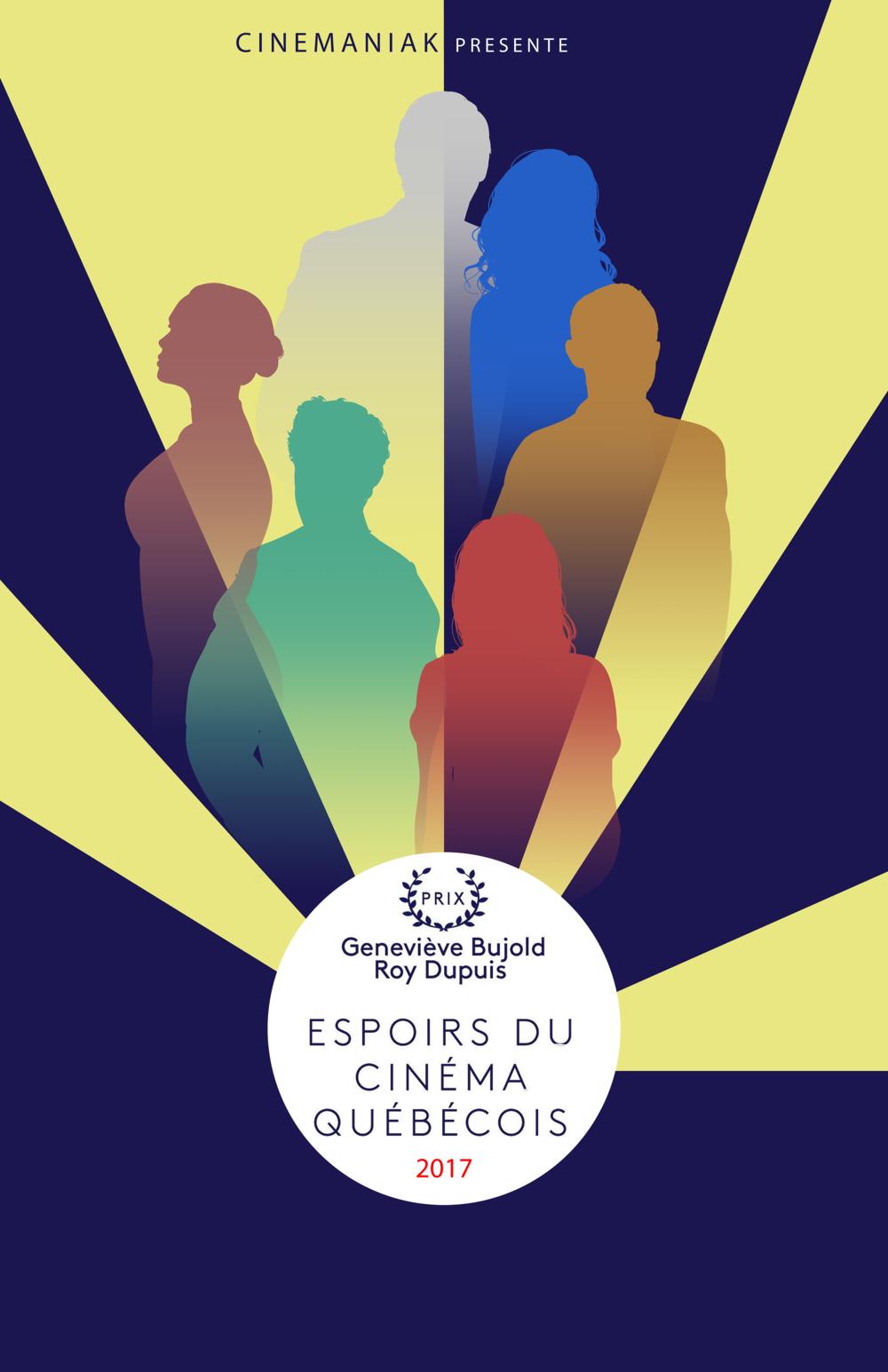 Affiche Espoirs du Cinéma Québécois, 2017