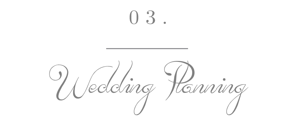 Wedding Planning in San Diego