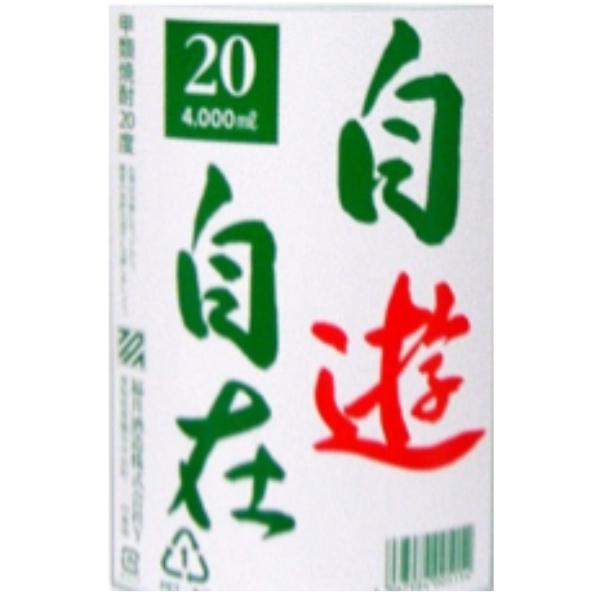 """FUKUI """"JIYU JIZAI"""" Double Distilled Shochu 20% 4000ml"""