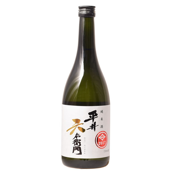 키쿠노츠카사  히라이로쿠에몬  쥰마이 720ml