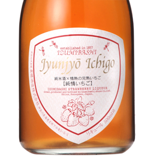 "IZUMIBASHI ""JYUNJYO ICHIGO"" Strawberry Liqueur 11% 500ml"