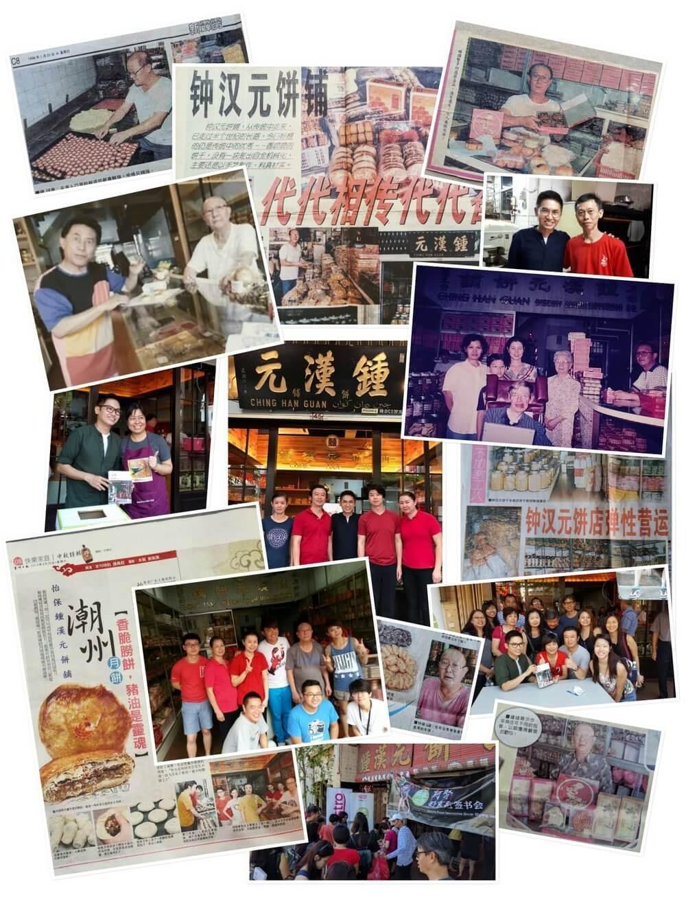 chg_team_collage_white-opt.jpg