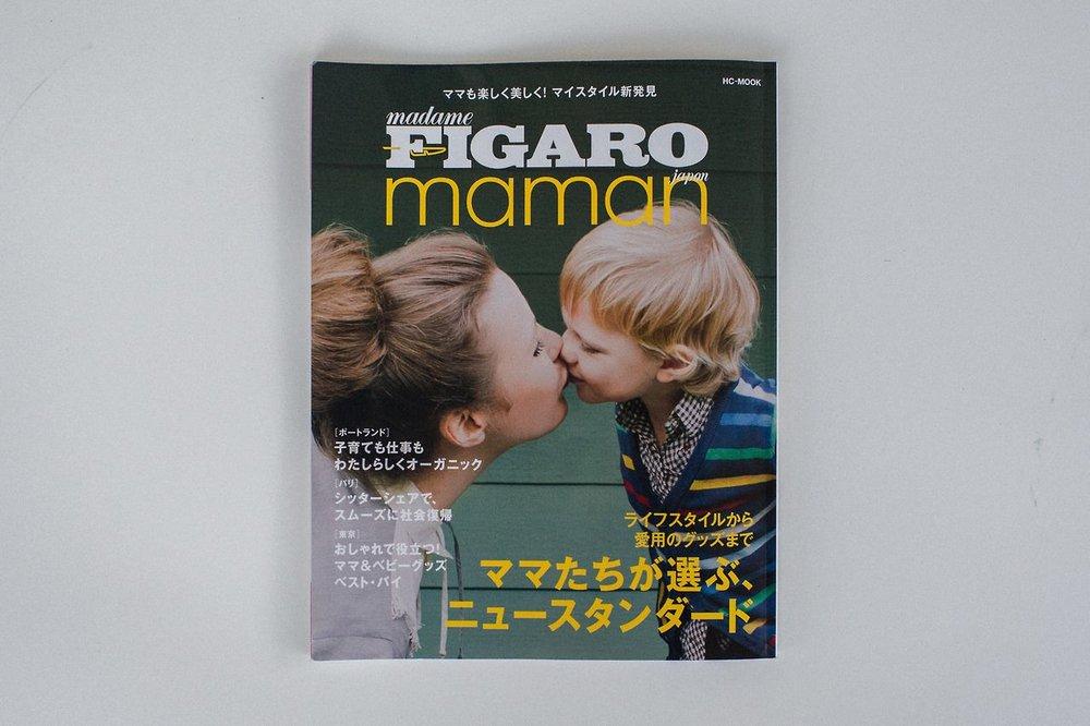 Figaro Cover.jpg