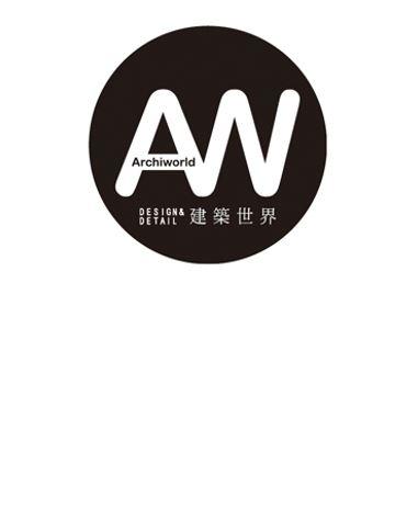 Archiworld.JPG