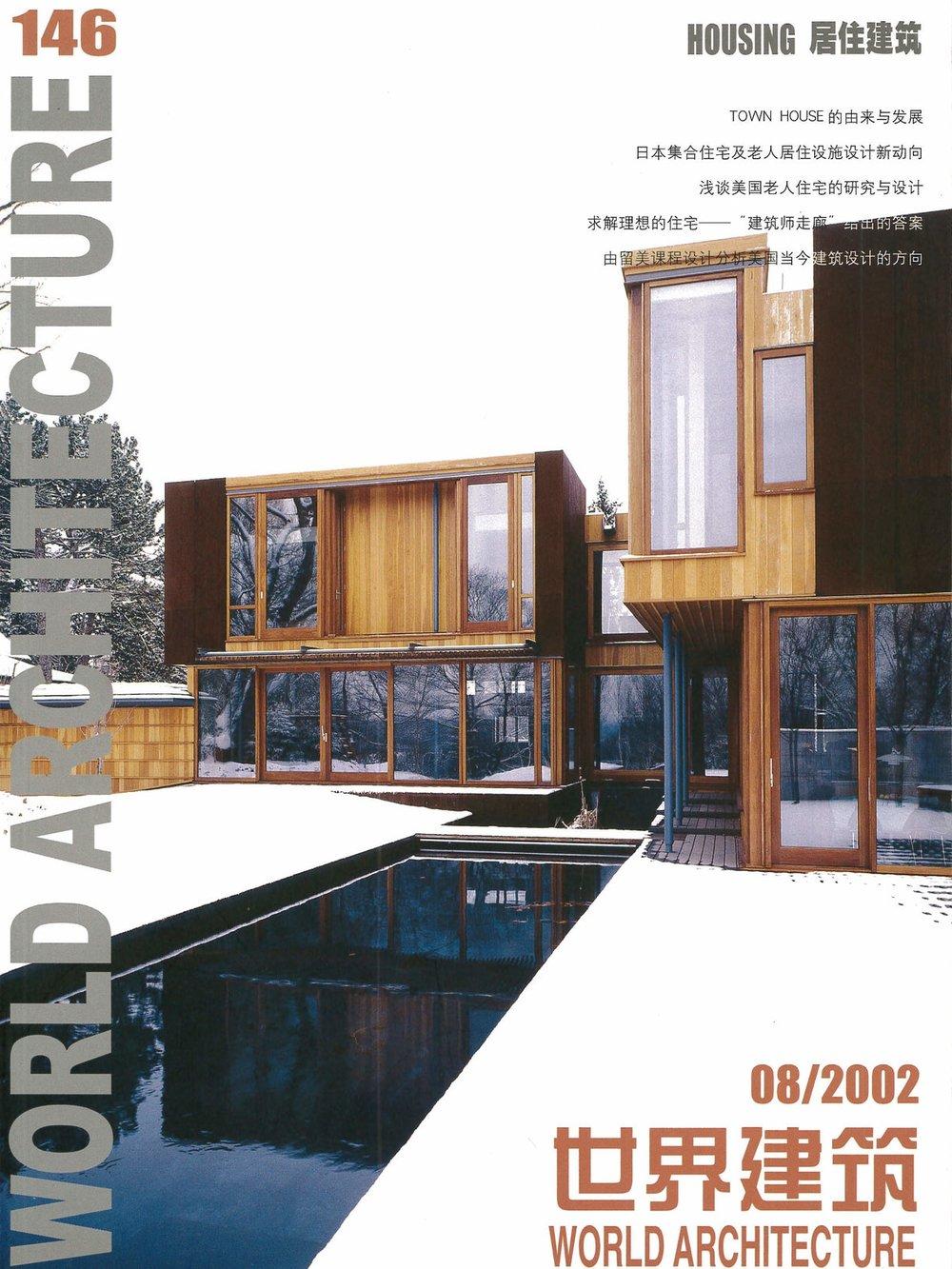 World Architecture Weathering Steel.jpg