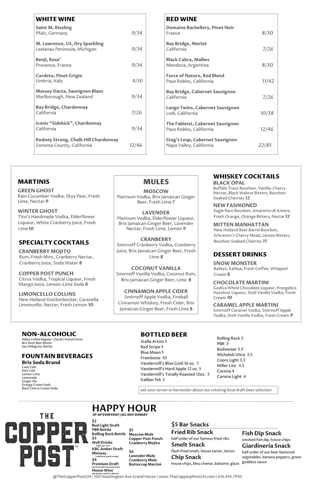 back Dinner menu design 2.0 (3).jpg