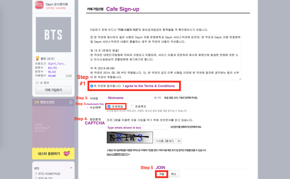 fancafe4.png