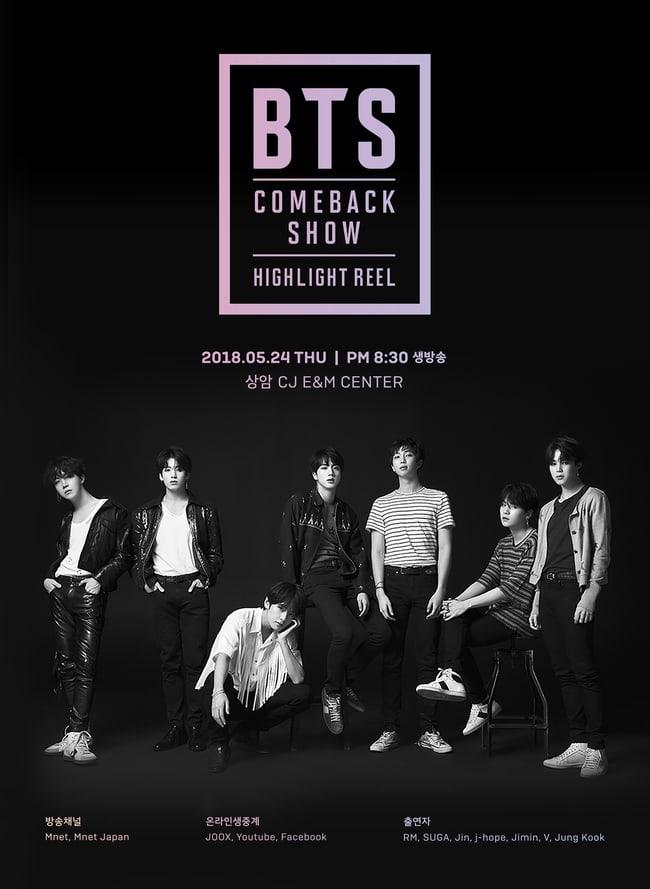 BTS-Comeback-Show.jpg